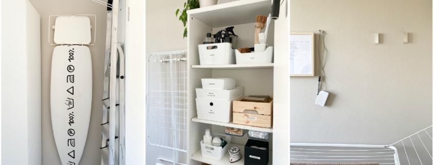 Wohngoldstueck_IKEA Unternehmensblog Ordnung Putz und Waschrank Hauswirtschaftsraum